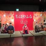映画「ちはやふる」-上の句-に長岡登場!