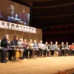 『長岡古里映画学校』レポート