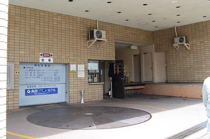 【長岡ロケなび】 長岡グランドホテル 詳細