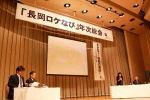 12月13日総会と「この空の花」の関連イベントを開催します!