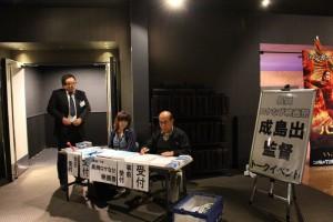 戦後70年 長岡ロケなび映画祭