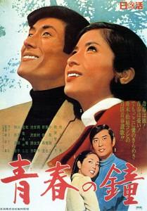 長岡ロケなび映画祭(2019)